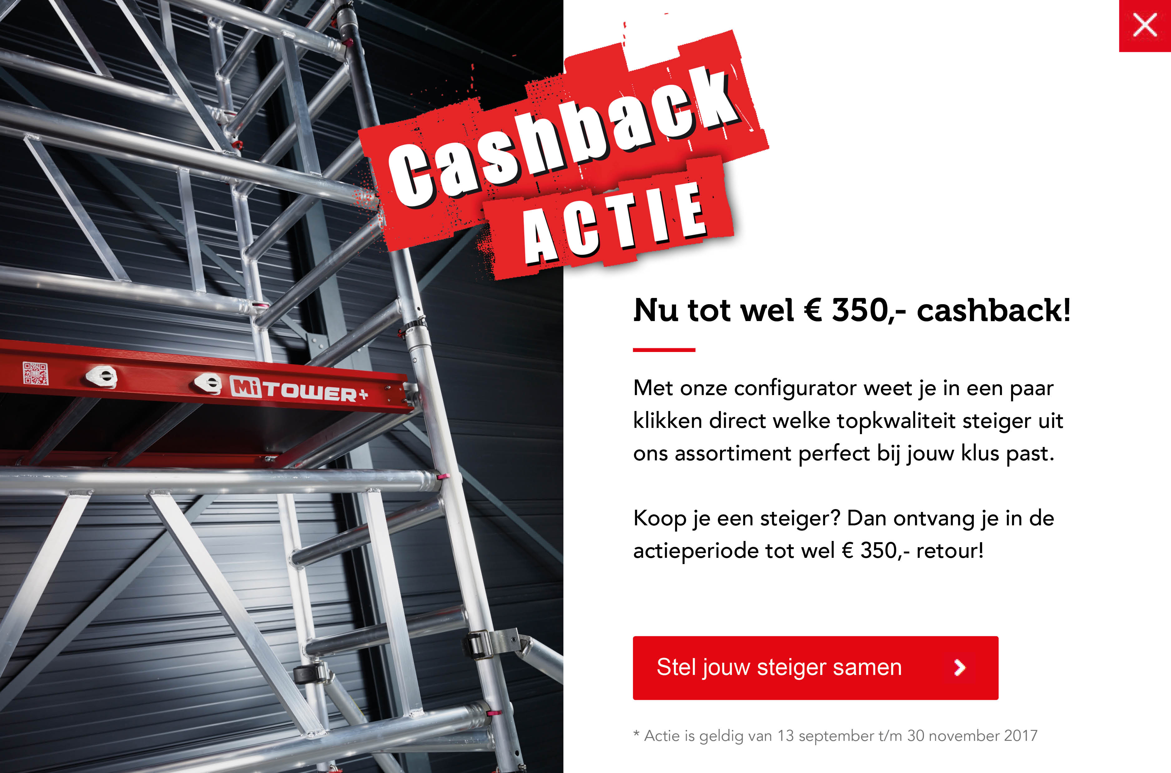 Cashback najaarsactie